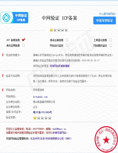 3522vip.com[官网欢迎您]中网验证