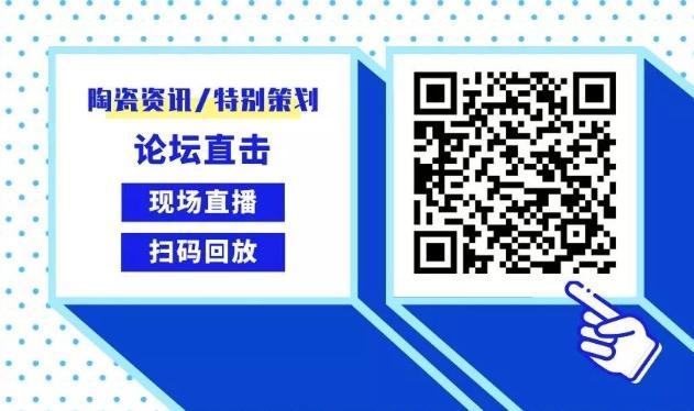 陶瓷资讯微信公众号.jpg