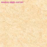 希瓷仿古砖1-6XF307