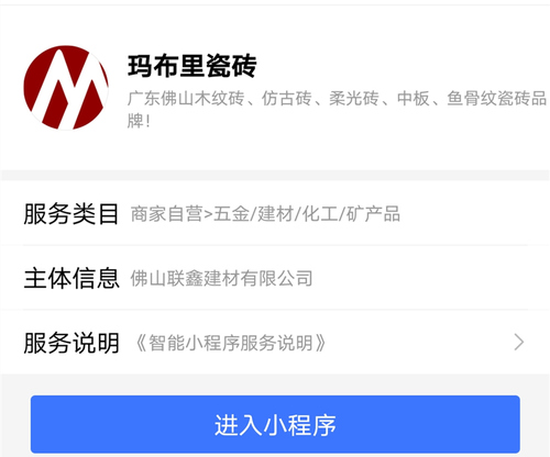 3522vip.com[官网欢迎您]百度小程序上线1.jpg