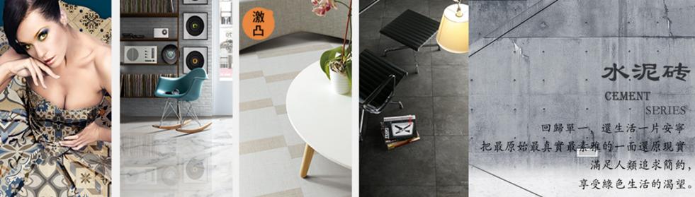 玛布里仿古水泥砖-专业水泥砖质量典范