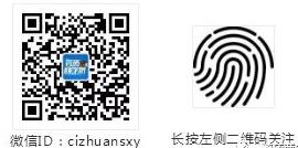 瓷砖商学院微信1.png