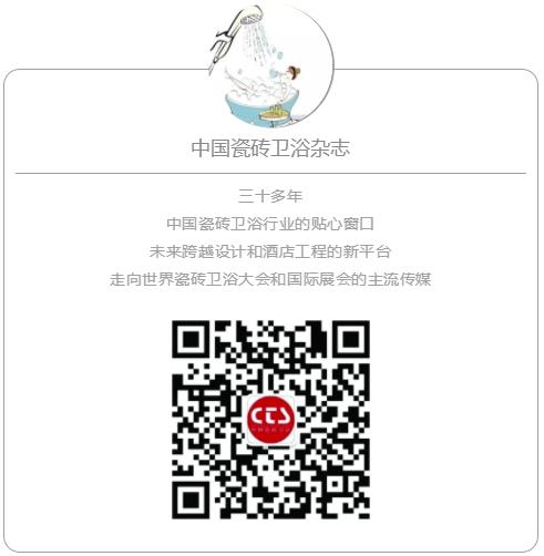 中国建筑卫生陶瓷协会2.png