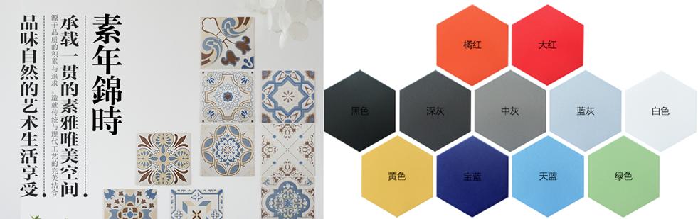 玛布里艺术砖-艺术花砖|